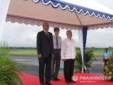 Официальный визит Сергея Багапша в Никарагуа