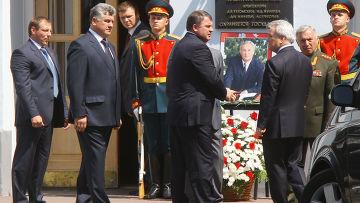 Прощание с президентом Абхазии Сергеем Багапшем