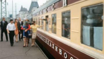 Поезд Москва-Владивосток