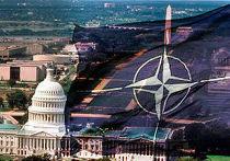 НАТО нужно Вашингтону больше, чем Вашингтон нужен НАТО