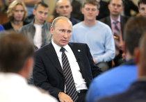 Рабочая поездка Владимира Путина в Уральский федеральный округ