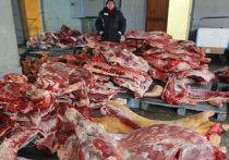 Склад мяса