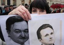 Митинг в Москве за реформу правоохранительных органов