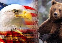 Зачем мы дразним русского медведя?