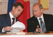 Президент России провел заседание
