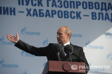Рабочая поездка В.Путина на Дальний Восток