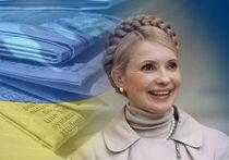 Украина, Тимошенко