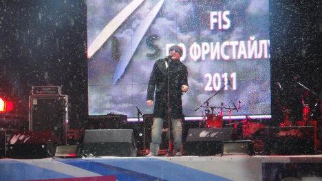 Открытие года спорта в Парке Горького