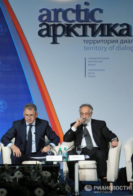 """II Международный форум """"Арктика – территория диалога"""""""