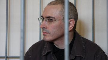 Фильм «Ходорковский»