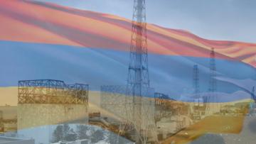 Армения и АЭС