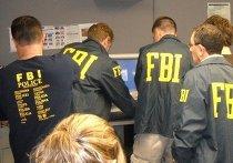 """Агенты ФБР, расследующие дело о хищении денег из американских банков при помощи компьютерного вируса """"Зевс-Троян"""""""