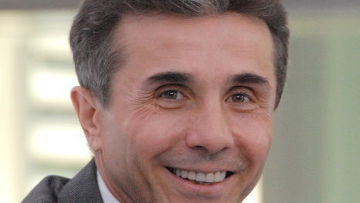 Бидзин Иванишвили