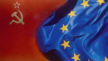 ЕС и СССР