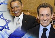 Обама, Саркози и Израиль