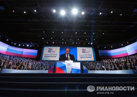 """Д.Медведев и В.Путин на XII Съезде """"Единой России"""""""