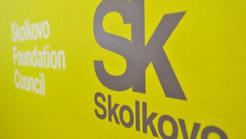 """Логотип иннограда """"Сколково"""""""