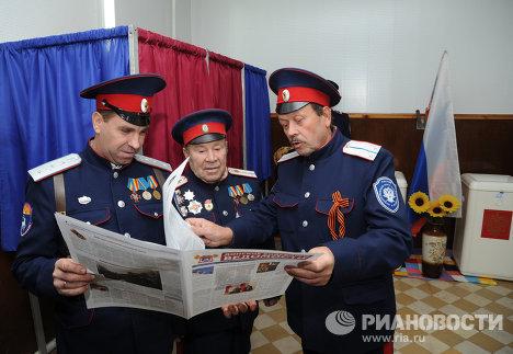 Выборы депутатов Государственной Думы РФ в регионах РФ