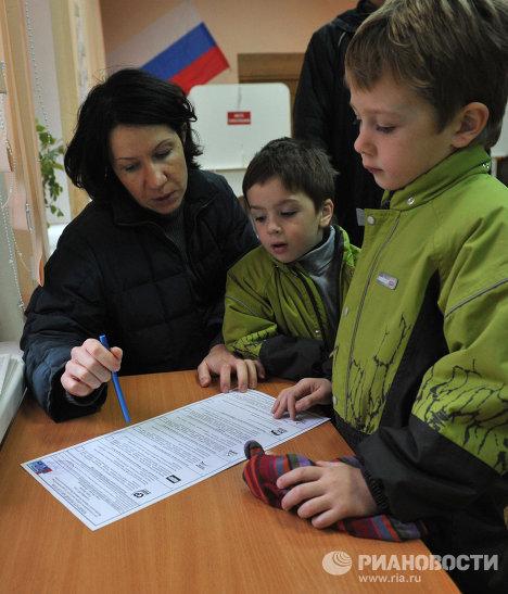 Выборы депутатов Государственной Думы РФ шестого созыва в Москве