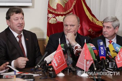 Работа штаба политической партии КПРФ