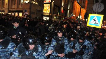 Митинг на Триумфальной площади