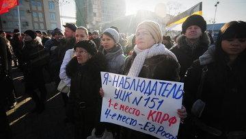 Массовая акция во Владивостоке