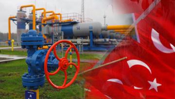 Турция и газопровод