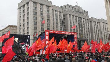Митинг КПРФ на Манежной площади