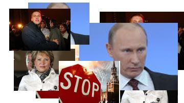 Новости россии лайф ньюс на сегодня