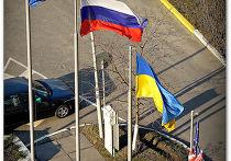 Флаги России и Украины