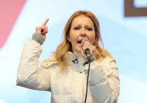 Телеведущая Ксения Собчак на митинге оппозиции