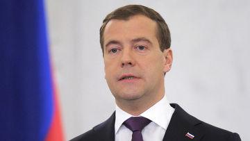 Обращение Дмитрия Медведева к Федеральному Собранию РФ