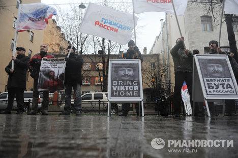 Пикет консульства США с требованием вернуть на родину В.Бута
