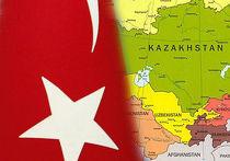 Турция и Центральная Азия