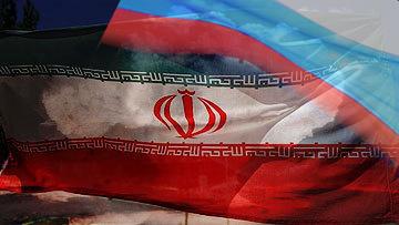 Иран и Россия