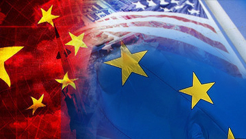 Китай, США и ЕС