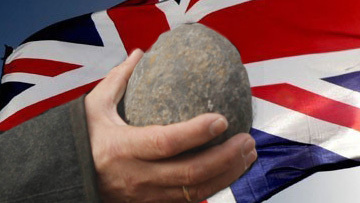 Шпионский камень
