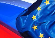 Россия и ЕС
