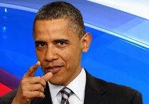 Барак Обама и Россия