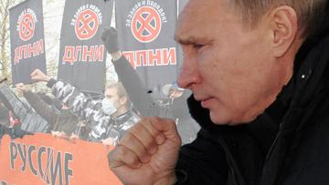 Путин и националисты