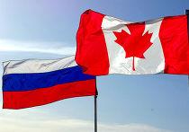 Канада и Россия