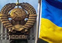 СССР и Украина