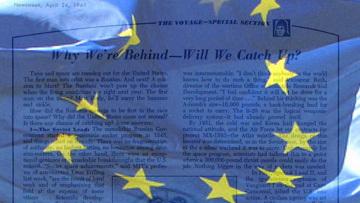 Проект ЕС