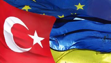 Турция, ЕС и Украина
