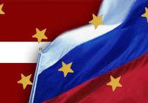 Латвия, Россия и ЕС