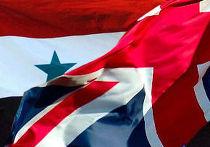 Британия и Сирия