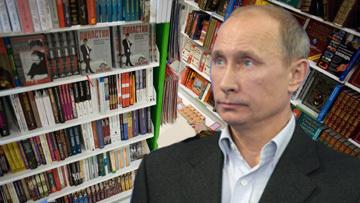 Список книг Путина