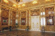 Янтарная комната Екатерининского дворца в Царском селе
