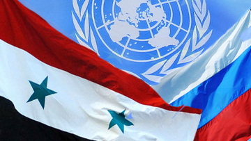 Сирия, Россия и ООН