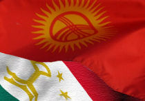 Таджикистан и Киргизия